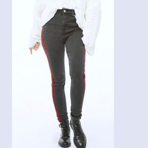 Forever 21 High Rise Striped Trim Skinny Jeans